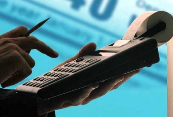 Ce trebuie sa faca agentii economici din Baia Mare pana la sfarsitul anului