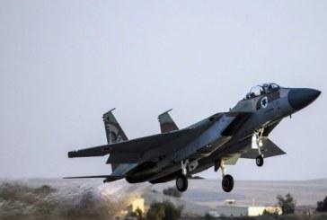 Rusia cere explicatii Israelului. Vezi de ce