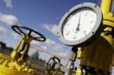 TRASEU MODIFICAT – Se ia gazul în cinci localități din Maramureș