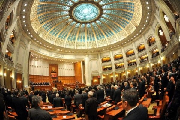 parlamentulromaniei_or-600x400