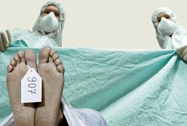 UPDATE: Bilantul tragediei Colectiv: numarul deceselor – 45