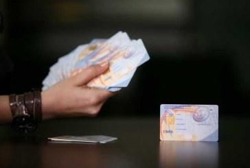 Maramures: Cardurile de sanatate pot fi ridicate de la sediul CAS