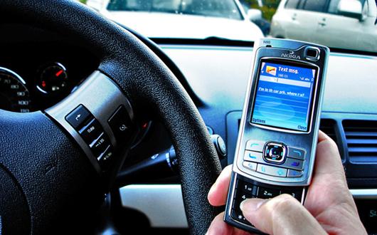 parcare-sms