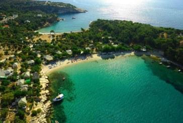 ADVERTORIAL: Oferte Speciale in Insula de Smarald