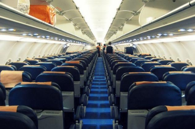 avion scaune