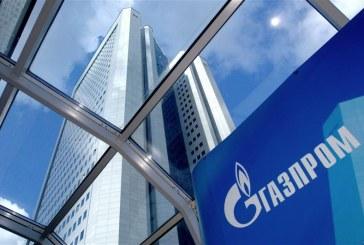 Gazprom si-a redus livrarile de gaze spre Europa cu 10% in 2014