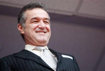 Gigi Becali, cerere pentru a fi eliberat conditionat