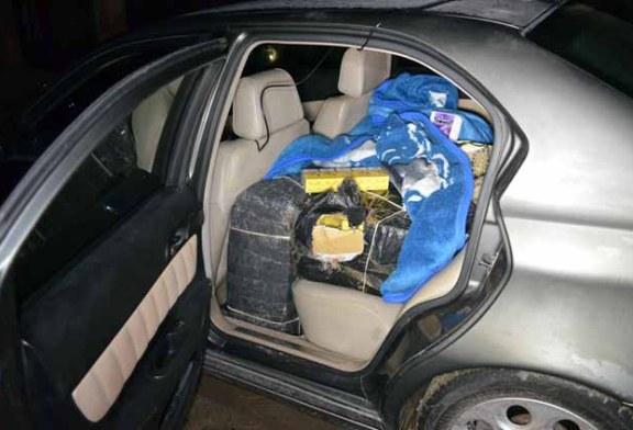 Masina abandonata si plina cu tigari, gasita de politistii de frontiera maramureseni