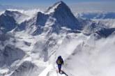 Nepal organizeaza o noua campanie de ecologizare a Muntelui Everest