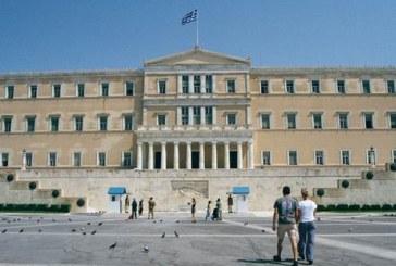 Guvernul grec a adoptat prima lege anti-saracie
