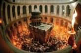 Biserica Sfântului Mormânt din Ierusalim îşi redeschide porţile duminică