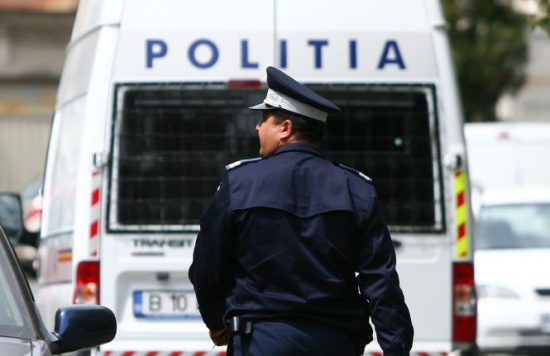 politist cautare