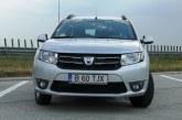 Mai multe autovehicule model Dacia Duster, Logan și Dokker vor intra în dotarea Poliției Române