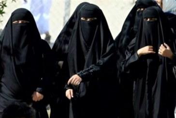 Femeile din Arabia Saudita isi pot depune in premiera candidatura pentru alegerile locale