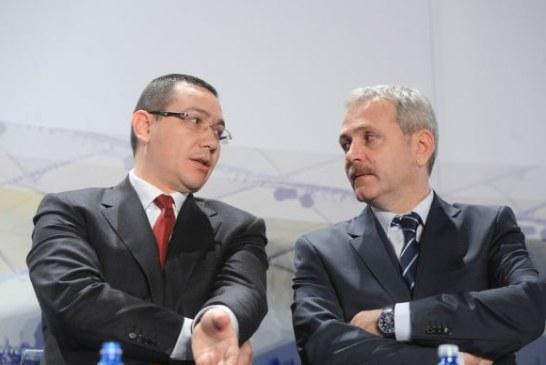 """Ponta: Cresterea economica """"e meritul meu, in primul rand"""""""