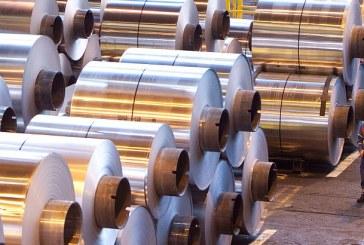 China se pregateste sa formeze cel mai mare producator mondial de aluminiu