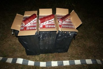 Doi sibieni prinsi cu tigari de contrabanda in Maramures
