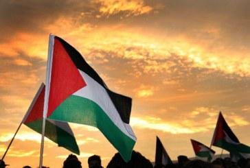 Drapelul palestinian la ONU, o premiera cu puternica incarcatura simbolica