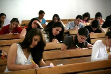 Copiii angajatilor Centrului Universitar Nord beneficiaza de 50% reducere la taxa de scolarizare