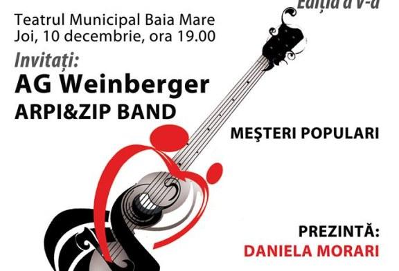 """Ajuta Pentru A Fi Ajutat, concert caritabil organizat de Prietenii Spitalului """"Dr. Constantin Opris"""""""