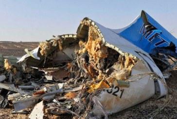 Prabusirea avionului rus in Sinai a fost un atac terorist