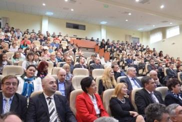 Baia Mare: Aula Centrului Universitar Nord a fost inaugurata