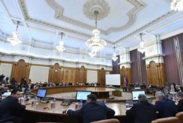 Comisiile de buget dezbat, sambata si duminica, proiectul bugetului