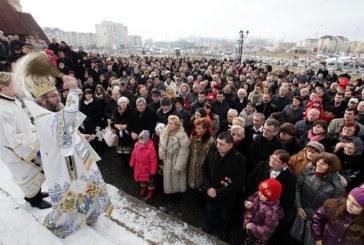 Boboteaza: Mii de persoane la Catedrala Episcopala din Baia Mare (FOTO)