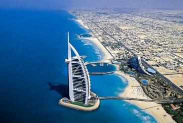 Peste 14 milioane de persoane au vizitat Dubaiul in 2015