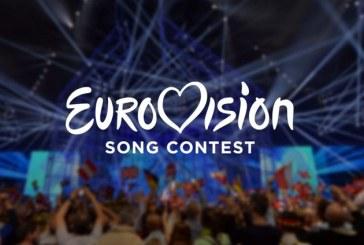 Oficial: Selectia Nationala Eurovision va avea loc in Baia Mare
