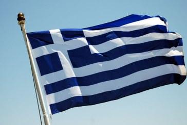 """Austria ameninta Grecia cu """"o excludere provizorie"""" din spatiul Schengen"""