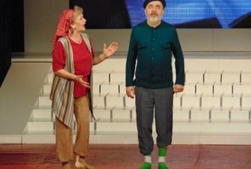 Spectacole: Umor si buna dispozitie, la Teatrul Municipal Baia Mare