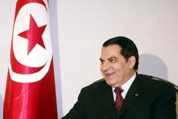 Tunisia: Statul a castigat 450 milioane de euro din vanzarea bunurilor fostului dictator Ben Ali
