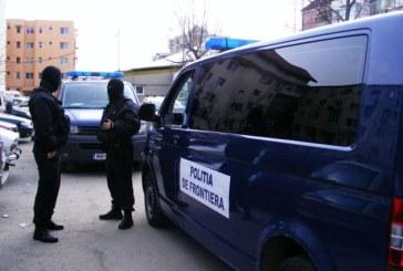 Bilant Politia de Frontiera: Bunuri in valoare de peste 200 milioane de lei, confiscate in 2015