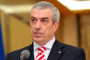 """CCR a admis sesizarea lui Tariceanu: DNA """"a perturbat buna activitate a Guvernului"""""""