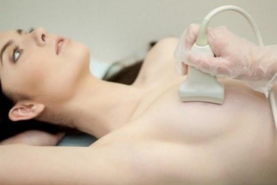 Spitalul Judetean: Zece ecografii mamare gratuite, prin tragere la sorti, doamnelor cu varsta peste 40 de ani