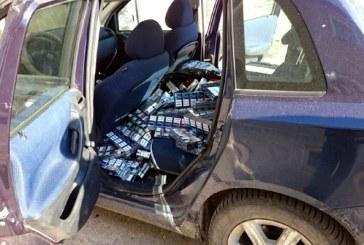Maramures: Tigari de contrabanda descoperite intr-o masina inmatriculata in Bulgaria