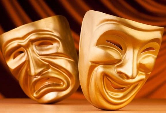 Ce spectacole poti vedea la Teatrul Municipal Baia Mare in urmatoarele zile