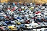 AFM demareaza sesiunea de validare a producatorilor si dealerilor auto pentru Programul Rabla 2020