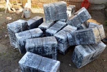 Peste 24.000 pachete tigariconfiscate la frontiera de nord