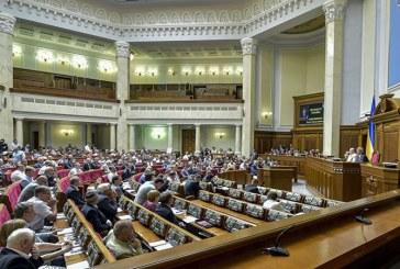 Un deputat ucrainean a intrat in carantina, dupa intalnirea cu un coleg francez diagnosticat cu coronavirus