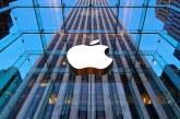 Apple vrea să-și facă propriul motor de căutare