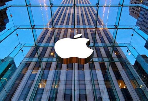 Apple va rascumpara actiuni in valoare de 100 de miliarde de dolari, dupa rezultatele solide din T1