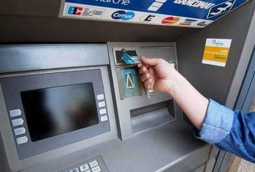Experti: Infractorii cibernetici sustrag bani de pe cardurile utilizatorilor, cu ajutorul dispozitivelor de tip skimmer