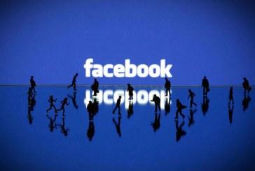 Facebook se confrunta cu probleme tehnice in mai multe zone ale lumii