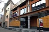 30 de ani de Expozitie permanenta la Muzeul de Mineralogie Baia Mare