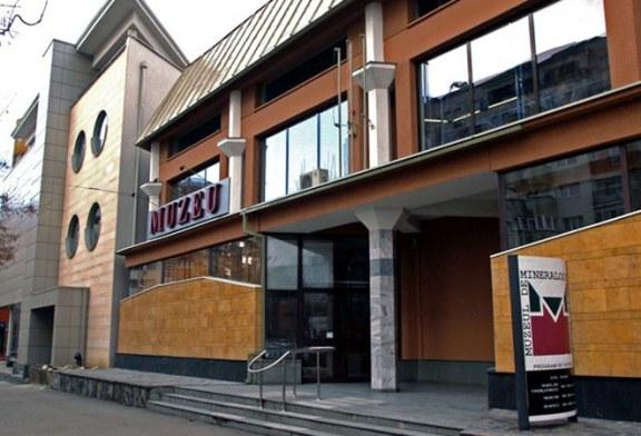 Sarbatoarea Castanelor: Muzeele din Baia Mare pot fi vizitate gratuit