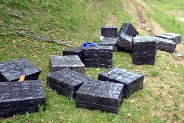 Tigari in valoare de aproximativ 84.000 lei confiscate de politistii de frontiera maramureseni