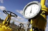 Ministrul Econnomiei: Am propus ridicarea barierelor de pret pentru gazele naturale si energia electrica