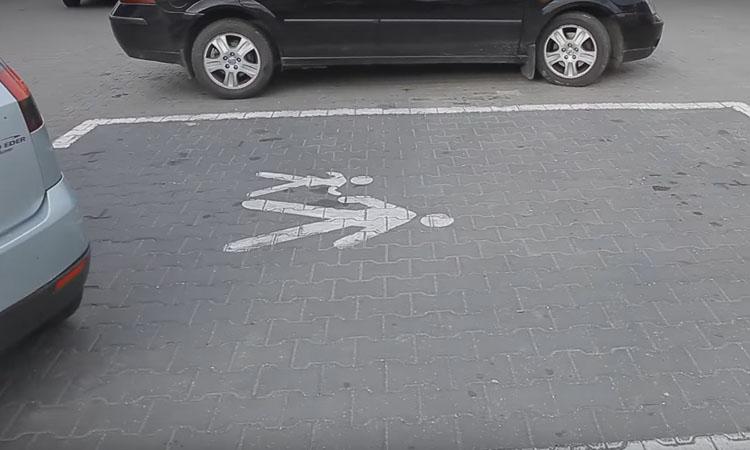 parcare lidl baia mare